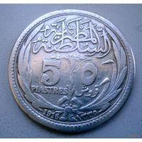 Египет (Британский протекторат). 5 пиастров 1916 г.