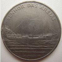 """Кабо-Верде 50 эскудо 1994 г. Корабли. Парусник """"Senhor das Areias"""""""