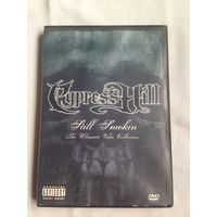 РАСПРОДАЖА DVD! CYPRESS HILL - STILL SMOKIN
