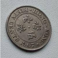 Гонконг 50 центов, 1967  5-11-15