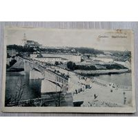 Открытка. 008. до 1917 г. Гродно. /вид на пивоваренный завод /