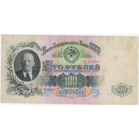 100 рублей 1947 г. 16 лент Бл 918804