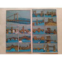 Спичечные этикетки.Мосты.Венгрия