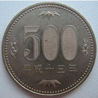 Япония 500 йен 2001 г.