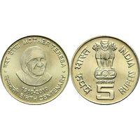 Индия 5 рупий 2010 100 лет матери Терезе UNC