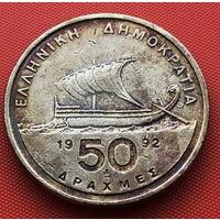 115-08 Греция, 50 драхм 1992 г.