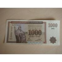 Армения 10.20.50.100.200.500.1000 драм 1993-1994 (доп.снимки во вторм лоте)