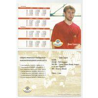Денис Сащеко /Сборная Беларуси/ Календарик-карточка 2005г.