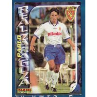 Карточка футбол Пабло (Pablo) Реал Сарагоса