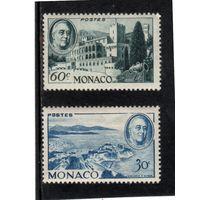 Монако.Ми-323,324. Ф.Рузвельт-годовщина смерти.1946.