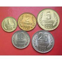 Болгария. 5 монет 1974, 89-90. 1-20 стотинок