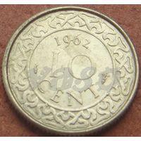 4771:  10 центов 1962 Суринам