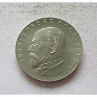 Германия - ГДР 5 марок 1968 125 лет со дня рождения Роберта Коха