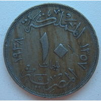 Египет 10 миллим 1938 г. (gl)