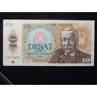 Чехословакия 10 крон 1986г