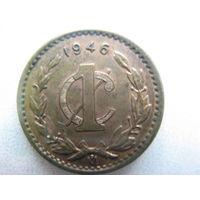 Мексика 1 сентаво 1946 г.