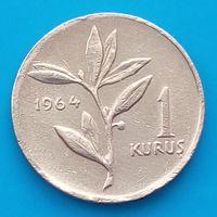 1 куруш 1964 ТУРЦИЯ