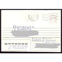 "Украина конверт провизория ""250"""