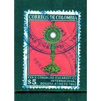 Колумбия.Украшенная дароносица Серия: 39-й Евхаристический конгресс.1968.