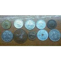 Коллекция монет до 1969 года из 10 штук