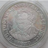 20.Австрия 50 шиллингов 1978 год, серебро*
