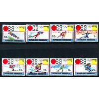 Руанда - 1972г. - Олимпийские игры - полная серия, MNH [Mi 479-486] - 8 марок