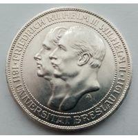 3 марки 1911, Университет Бреслау, СОСТОЯНИЕ