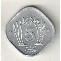 Пакистан 5 пайс 1994