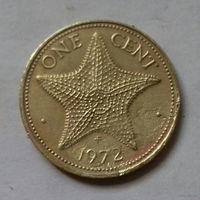 1 цент, Багамские острова (Багамы) 1972 г.