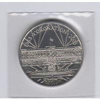 Гибралтар 2003. Золотой юбилей коронации. 1 крона.