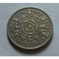 2 шиллинга, Великобритания 1963 г.