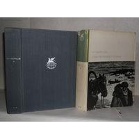 Некрасов Н.А. Стихотворения. Поэмы. ``Библиотека всемирной литературы`` (БВЛ), Серия 2-я. Том 98.