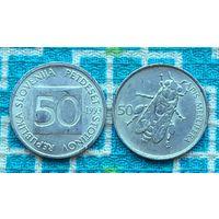Словения 50 центов 1993 года. Пчелка. Инвестируй выгодно в монеты планеты!