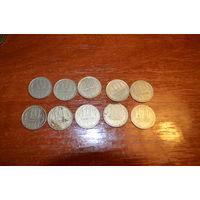 Монеты СССР 10 копеек 1980-1989