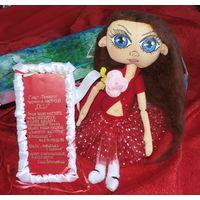"""Кукла тильда """"Любавушка"""". Оберег любви и счастья. Подарок любимым. Авторская работа известного петербургского мастера Ольги Безденежных"""