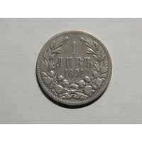 Болгария 1 лев 1891г