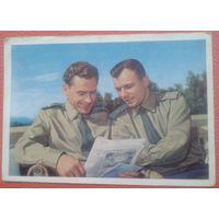 Киврин В. Летчики-космонавты Титов и Гагарин. 1961 г. Подписана