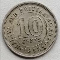 Малайя и Британское Борнео 10 цент 1953
