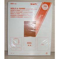 Шлифовальная (наждачная) бумага KVB (Германия). Новая в упаковке - 50 листов размером 280х230 см. Распродажа!