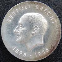 YS: ГДР, 10 марок 1973, 125-летие Бертольта Брехта, писателя и театрального деятеля, серебро, KM# 45