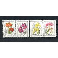 Сискей (Южная Африка) - 1988 - Цветы - [Mi. 127-130] - полная серия - 4 марки. MNH.