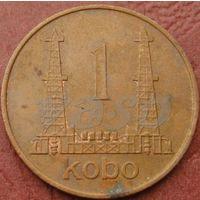 4415:  1 кобо 1973 Нигерия