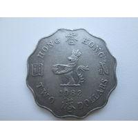 Гонконг. 2 доллара 1982 года. 98