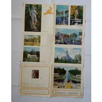 Буклет Петродворец - Нижний парк, 1979