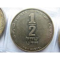 Израиль 1/2 нового шекеля 2006 г.