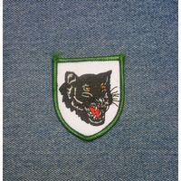 Шеврон армии Дании. Slesvigske Regiment of Foot