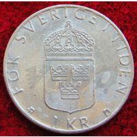 7120:  1 крона 1990 Швеция