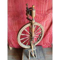 Прялка старинная, деревянная и веретено