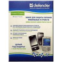 Защитная плёнка DEFENDER для КПК/мобильного. В комплекте 6 штук.