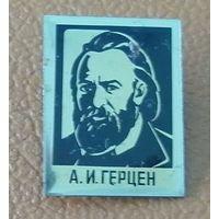 "Значок ""А.И.Герцен"""